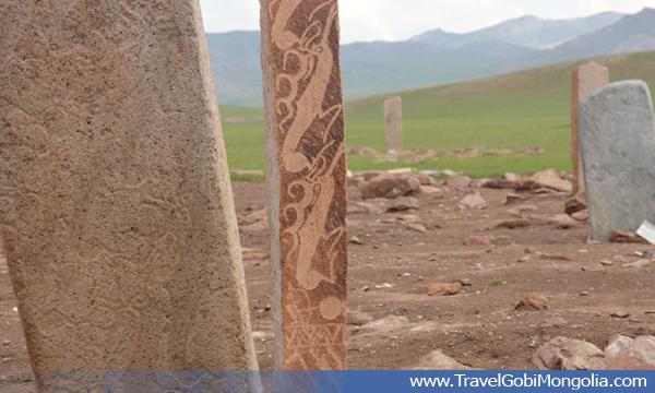 Uushig Deer Stone