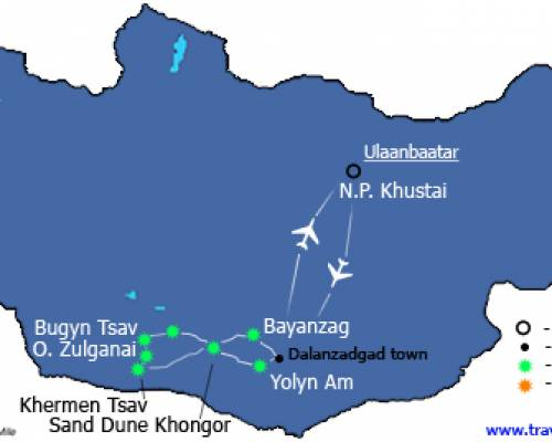 Uncategorized Archives - Page 4 of 4 - Travel Gobi Mongolia