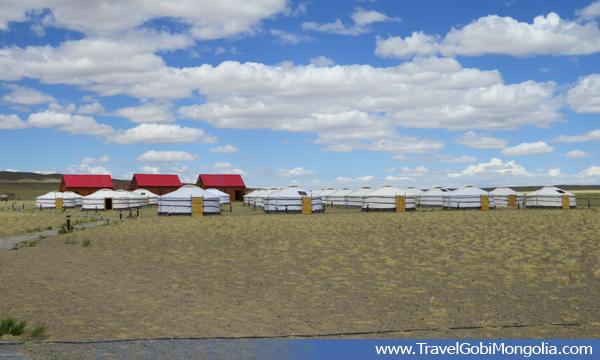 view of Gobi Erdene TGC